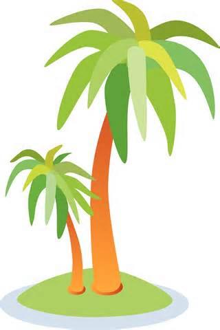palm tree island clip art 32 rh cbuao com Hawaiian Borders Clip Art Scale Clip Art